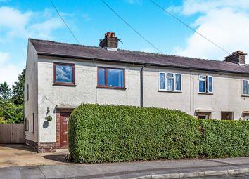 Thumbnail 3 bedroom property for sale in Woodville Street, Farington, Leyland