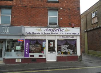 Thumbnail Retail premises for sale in Market Street, Chesterfield