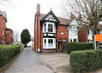 Thumbnail 3 bed semi-detached house for sale in Nottingham Road, Ashby-De-La-Zouch