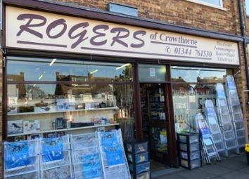 Thumbnail Retail premises for sale in Greenwood Road, Crowthorne