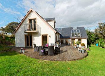 Thumbnail 4 bed detached house for sale in Greenrig Road, Lesmahagow, Lanark