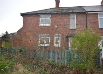 3 bed semi-detached house for sale in Central Avenue, Mansfield NG18