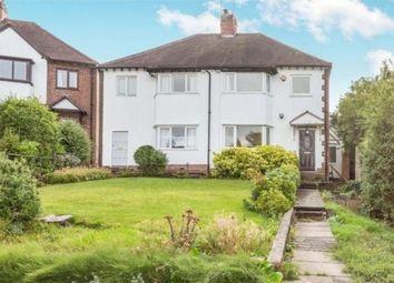 Thumbnail 3 bed property to rent in Metfield Croft, Harborne, Birmingham