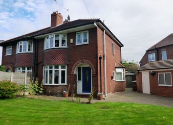 Thumbnail 3 bed semi-detached house for sale in Lee Brig, Altofts