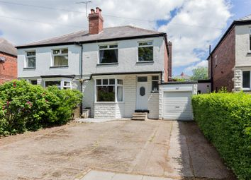 Thumbnail 3 bed semi-detached house for sale in Meadowhead, Meadowhead, Sheffield