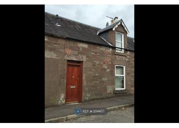 Thumbnail 2 bed terraced house to rent in Newton Street, Blairgowrie