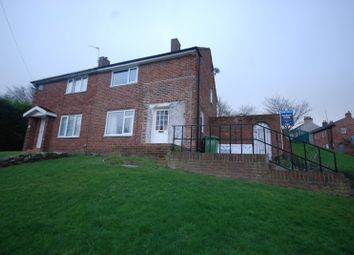 Thumbnail 2 bed semi-detached house for sale in Laburnum Grove, Whickham, Newcastle Upon Tyne