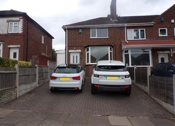 Thumbnail 2 bed semi-detached house for sale in Meadthorpe Road, Great Barr, Birmingham, West Midlands