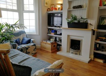 Thumbnail 2 bed terraced house to rent in Totton Road, Thornton Heath