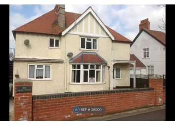 Thumbnail 1 bed flat to rent in St Andrews Drive, Skegness