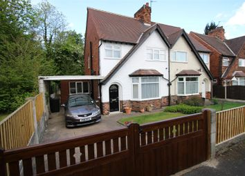 Thumbnail 3 bed semi-detached house for sale in Austins Drive, Sandiacre, Nottingham