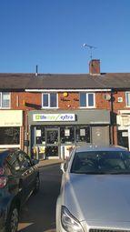 Thumbnail 2 bed flat to rent in Halesowen Road, Halesowen, Birmingham