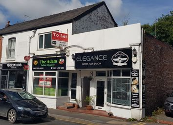 Thumbnail Retail premises for sale in Bramhall Lane, Stockport