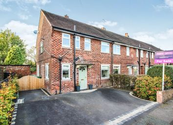 Thumbnail 3 bed semi-detached house for sale in Elm Crescent, Alderley Edge