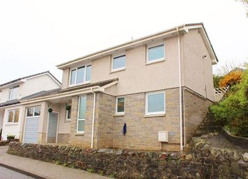 Thumbnail 2 bed detached house for sale in 17 Jubilee Crescent, Stranraer