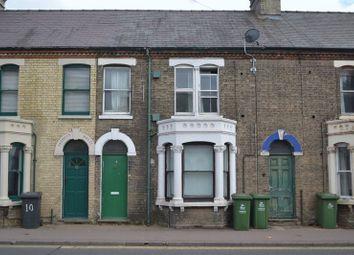 Thumbnail 1 bedroom terraced house to rent in Elizabeth Way, Cambridge