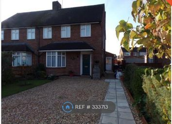Thumbnail 3 bed semi-detached house to rent in Harpenden Close, Bedford