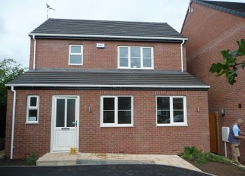 Thumbnail 3 bed detached house for sale in Wood Hill Rise, Holbrooks, Coventry