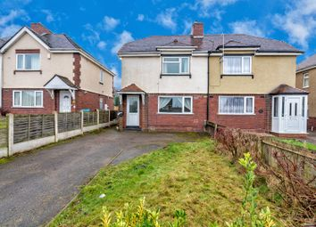 Thumbnail Semi-detached house for sale in Littlewood Lane, Cheslyn Hay, Walsall