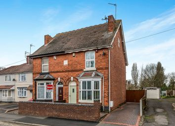 Thumbnail 4 bed semi-detached house for sale in Stafford Road, Cannock