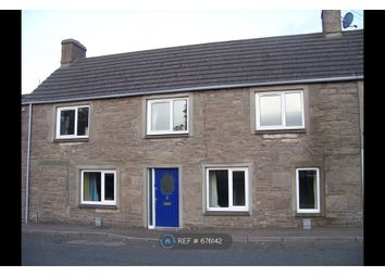 Thumbnail 3 bedroom terraced house to rent in Auldbar Road, Letham, Forfar