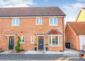 Thumbnail 3 bed end terrace house for sale in Aldermere Avenue, Cheshunt, Waltham Cross, Hertfordshire