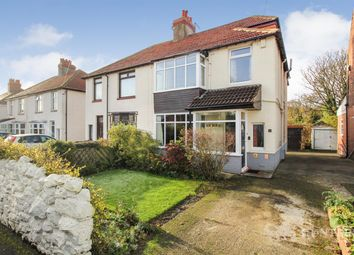Thumbnail 4 bed semi-detached house for sale in Elmsleigh Gardens, Cleadon, Sunderland