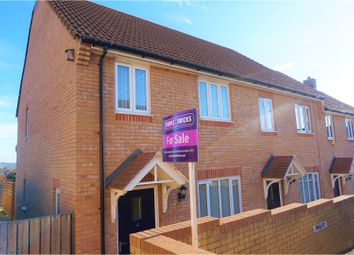 Thumbnail 3 bed end terrace house for sale in Milford Road, Yeovil