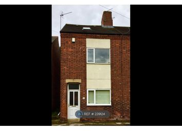 Thumbnail 3 bed end terrace house to rent in Barleycroft Lane, Dinnington
