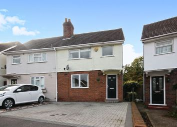 Thumbnail 2 bed semi-detached house for sale in Dagnall Crescent, Uxbridge