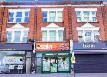 Thumbnail Retail premises for sale in Church Lane, London