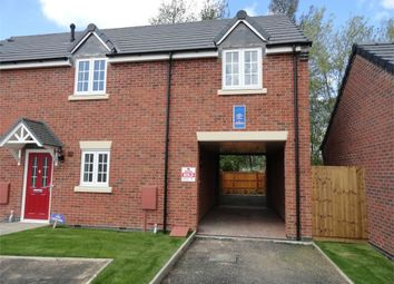Thumbnail 2 bed flat to rent in Babbington Close, Ilkeston, Derbyshire