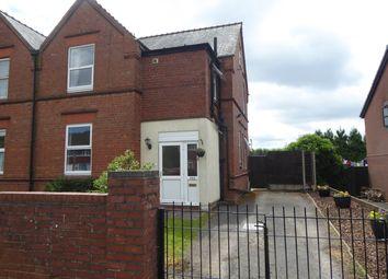 Thumbnail 3 bedroom semi-detached house for sale in Tessall Lane, Northfield, Birmingham