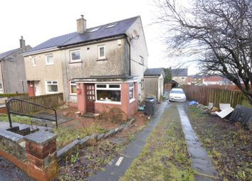 Thumbnail 2 bed semi-detached house for sale in St. Vigeans Avenue, Newton Mearns, Glasgow