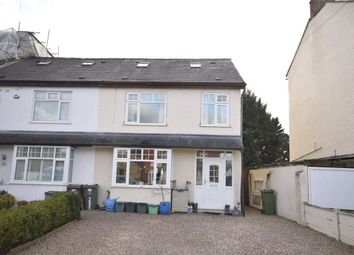 Thumbnail 4 bed end terrace house to rent in London Road, Charlton Kings, Cheltenham, Gloucestershire
