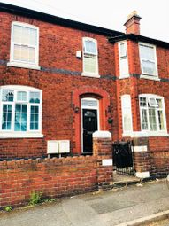 Thumbnail 2 bed flat to rent in Parkway Road, Dudley