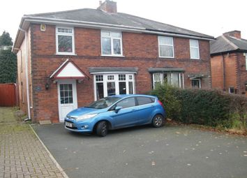 Thumbnail 3 bed semi-detached house for sale in Morden Road, Birmingham