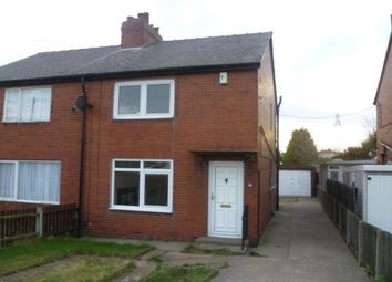 Thumbnail 2 bed semi-detached house to rent in Redhill Drive, Castleford