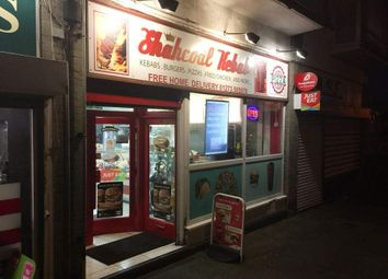 Thumbnail Restaurant/cafe for sale in Brighton And Hove BN1, UK