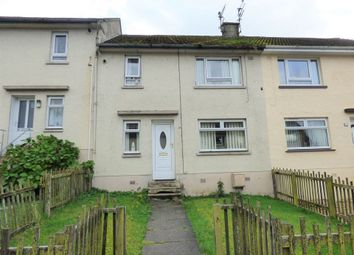 Thumbnail 2 bed terraced house for sale in Blarene Drive, New Cumnock, Cumnock