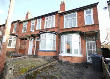 Brandon Road, Birmingham B28. 3 bed end terrace house