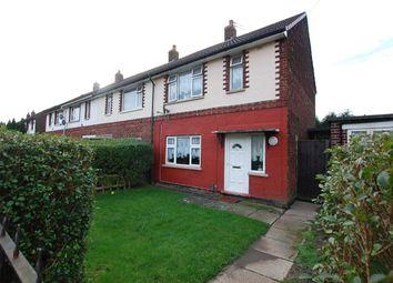 2 bed terraced house for sale in Lakeside Avenue, Ashton-Under-Lyne OL7