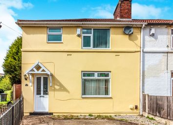 Thumbnail 4 bedroom semi-detached house for sale in Whitehill Drive, Brinsworth, Rotherham