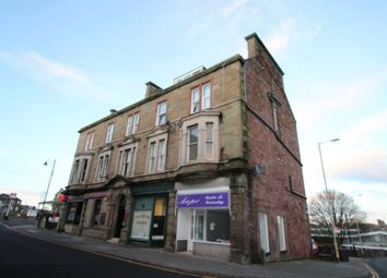 Thumbnail 1 bed flat to rent in /B Catherine Street, Arbroath