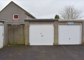 Thumbnail Parking/garage to rent in Stephenson Place, East Kilbride, Glasgow