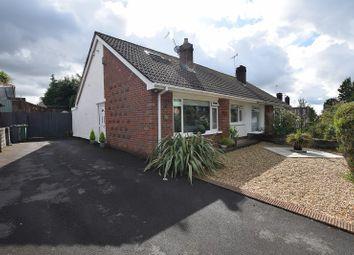 Thumbnail Semi-detached bungalow for sale in Heol Nant Castan, Rhiwbina, Cardiff.
