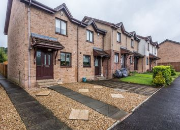 Thumbnail 2 bed end terrace house for sale in 68 Castleview Drive, Paisley