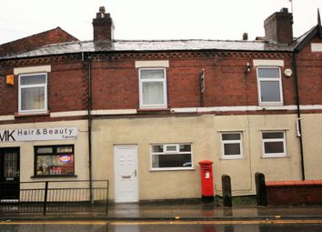 Thumbnail 1 bedroom terraced house to rent in Wigan Lower Road, Standish Lower Ground, Wigan