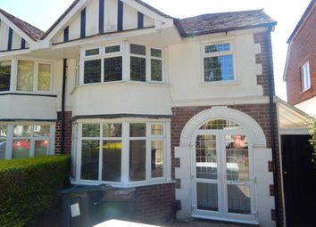 Thumbnail 3 bed semi-detached house to rent in Pamela Road, Birmingham