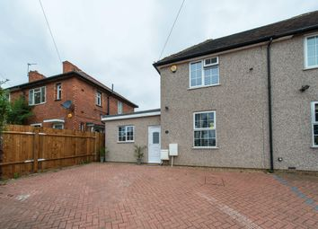 Thumbnail 2 bed end terrace house for sale in Middleton Road, Carshalton